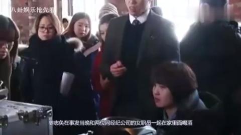 演员姜志焕涉嫌性侵被抓 各种丑闻接连不断 韩国娱乐圈真的要完?