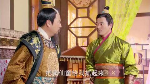 王爷突然想起门卫是美女装的,怎料计划又要落空,真是不甘心!
