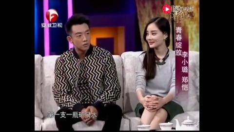 郑凯回忆人生第一桶金,在上海跑了一天收入仅1500元!