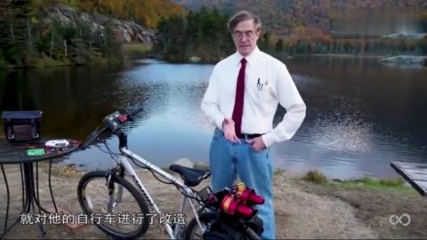 """老外改造""""喷气式""""自行车,加装风扇和电池组,时速32公里"""