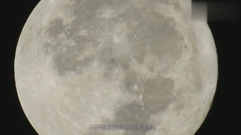 外星人真的存在?天文爱好者观测月球时发现外星飞船记录过程