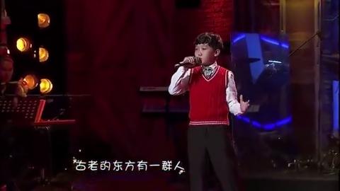 音乐大师课:童声帅气演唱《龙的传人》,长成以后是龙的传人,赞