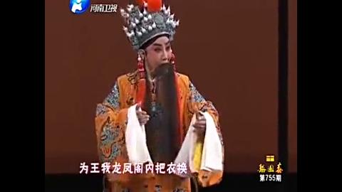 晋剧名段《双登殿》,名家史佳花、谢涛,联袂上演腔调十足