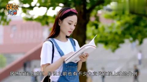李小璐低调复出,新剧《读心》零宣传上映,演技依旧在线