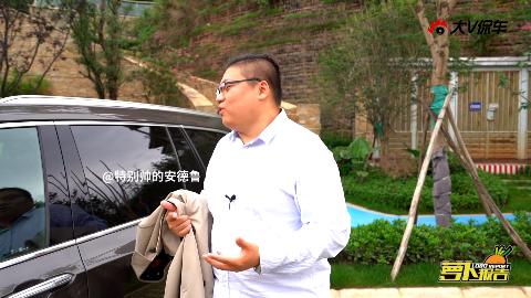 新美式大型SUV凯迪拉克XT6 大理第三次邂逅~