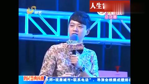 张峻豪当主持人把李鑫折腾惨了这一幕评委捂住这个萌娃的双眼