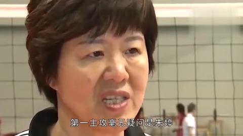 中国女排3大主攻已成定局,3大新星争夺第四主攻位置