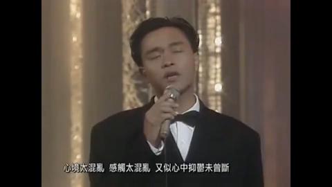 张国荣现场演唱粤语版《大约在冬季》值得珍藏