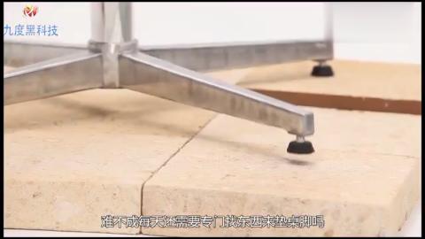 迈凯轮工程师设计这个桌子,地面不平也不会晃,获得设计大奖