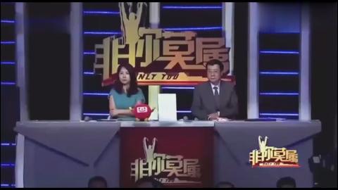 男子上台求职,一位老板突然改了薪资,涂磊直呼违规!