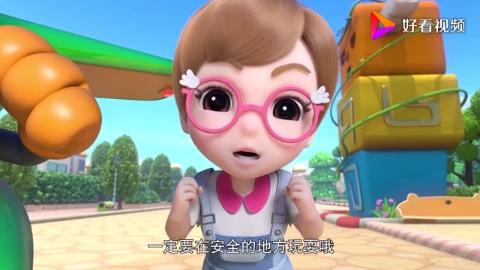 百变校巴:小淘气向老师道歉,歌德贴心准备安全赛道,可以比一下