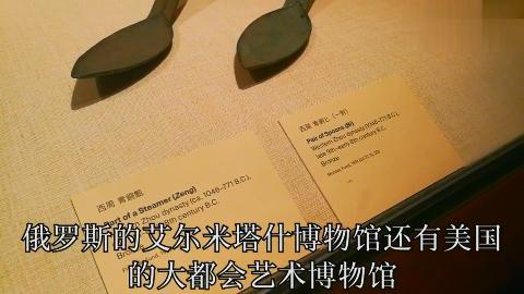 美国博物馆藏山西《药师经边变》壁画,痛心啊,真是1600元买的吗?