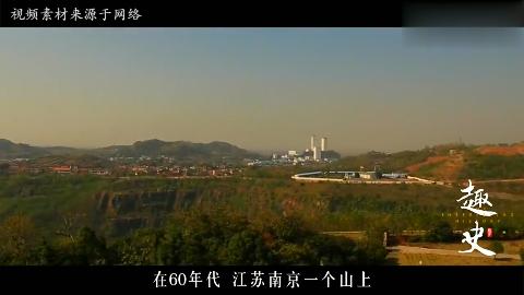 南京发现王羲之家族古墓,墓中出土六朝仙丹,化验结果让专家后怕