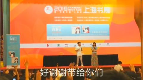漫画家畅销书作家白茶,昨天在上海与读者见面