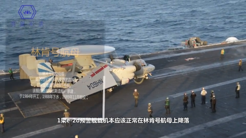 美航母战斗群在波斯湾出事,5架舰载机受损,伊朗的机会来了