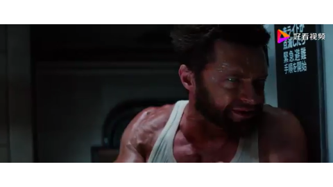 金刚狼2:全剧最精彩的一段打斗,我起码看了3遍,值得推荐!
