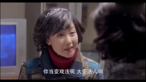 黄大妮:胡蝶要求蓉蓉结婚必须有新房,铁英想让春雷在别墅结婚