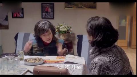 黄大妮:胡蝶不同意蓉蓉在老房子结婚,胡蝶的脑子比铁英好用