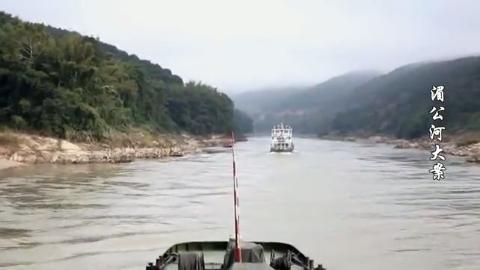 湄公河大案:渔夫出海见到许久未归的好友,热情的用喇叭呼喊