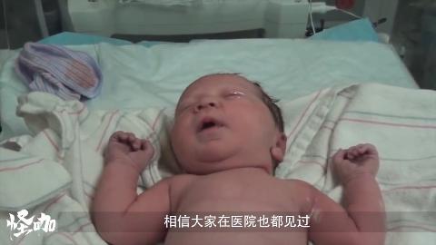 为何新生儿要留下脚印医护人员道出原因出事了能顶大用