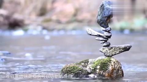 小伙打造石块平衡艺术,叠放不会倒,网友:物理学的好