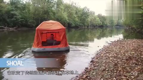 3个极具创意的帐篷,水上树上车上,想住哪就住哪