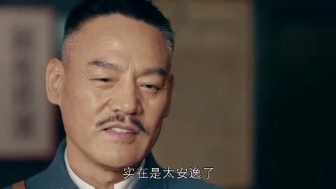 一代枭雄:何辅堂没钱还敢吃豪华西餐,看样是要吃霸王餐的节奏!