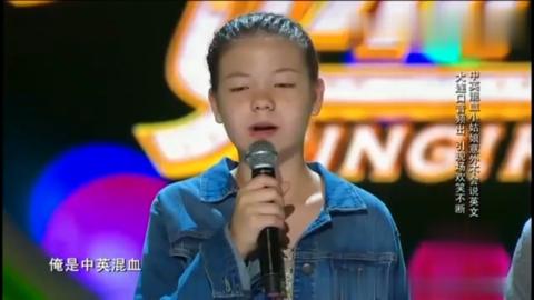 中英混血小女孩太萌了竟只会中文不会英文一口大连话太逗了