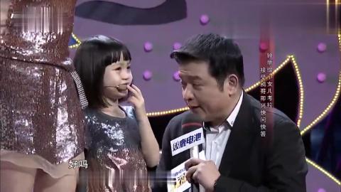 钟丽缇小女儿考拉萌动全场不买赵屹欧面子与妈妈甜蜜互动