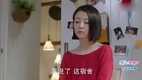 漂亮的李慧珍:夏乔慧珍好姐妹难舍难分,感情太深了!