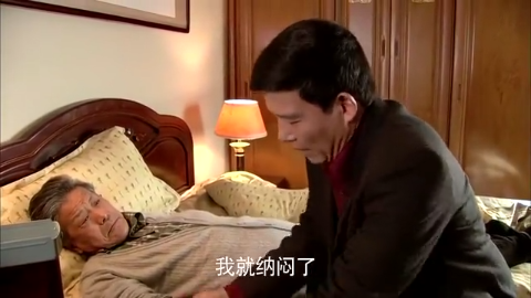 北京青年:长辈们聚一块儿,永远都是聊的这些事