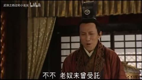 高力士劝杨玉环着道士装参加庆典,杨玉环坐宝座很随意