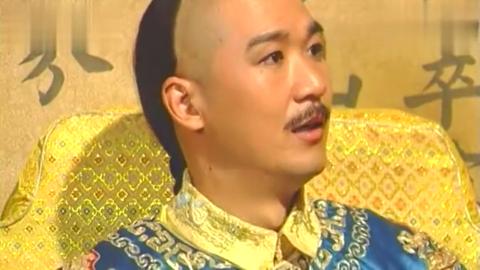 几月不见,皇上思念刘墉,刘墉落魄成了看门的,百官却要来跪拜