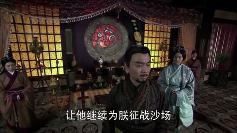 风中奇缘:陛下告诉娘娘,不能再让万谦立功了