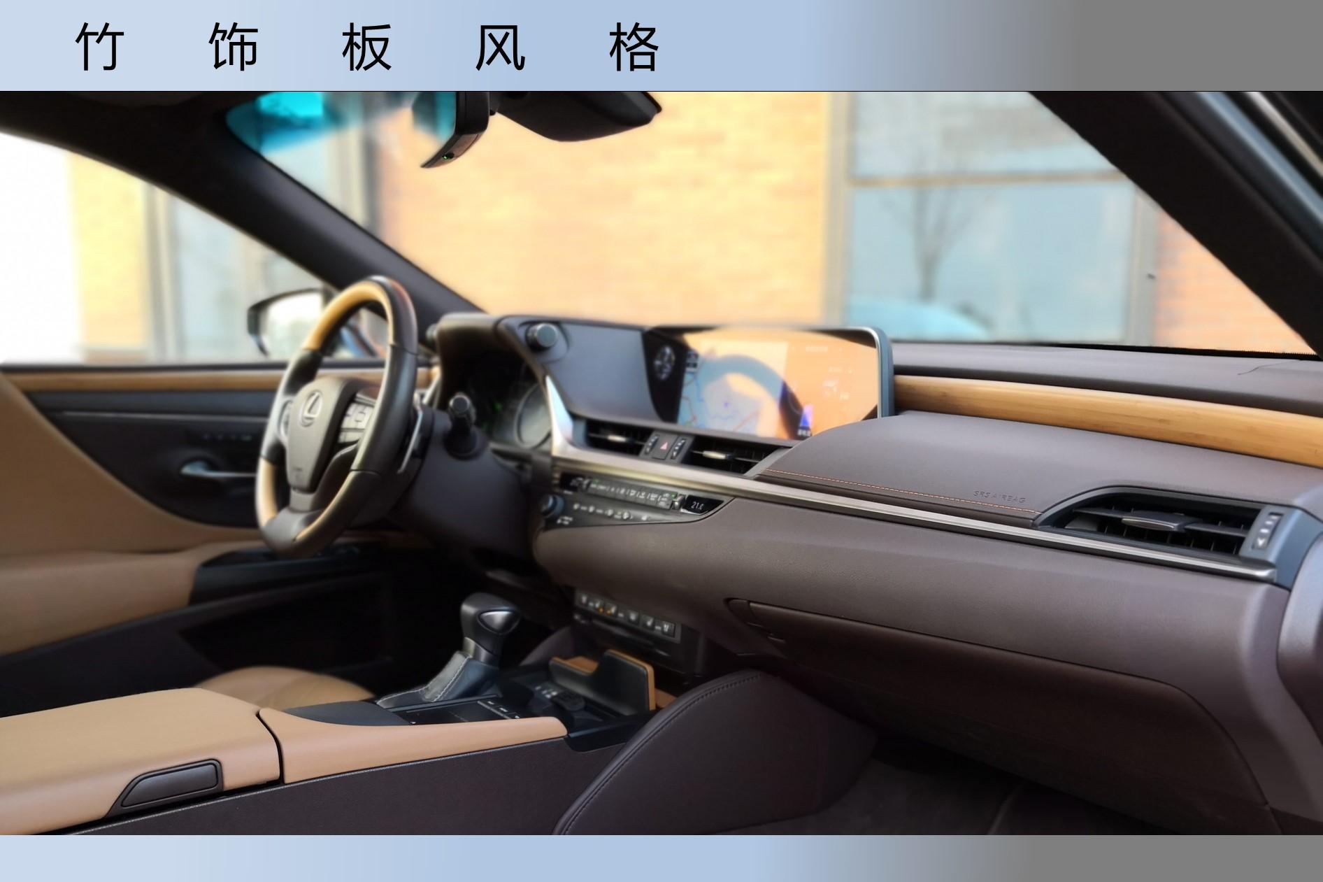 雷克萨斯全新ES300h 豪华混动更出色