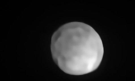 天文学家发现了太阳系中最小的矮行星,推测以前有两颗大行星相撞