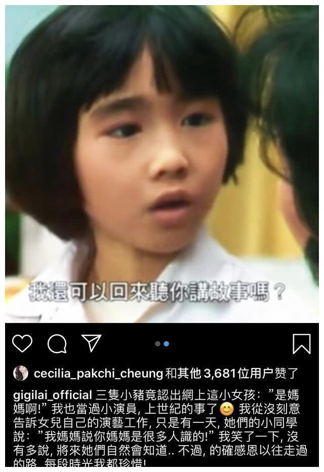 原来这些明星也是童星!黎姿9岁就演电视剧,蔡明11岁就拍过电影