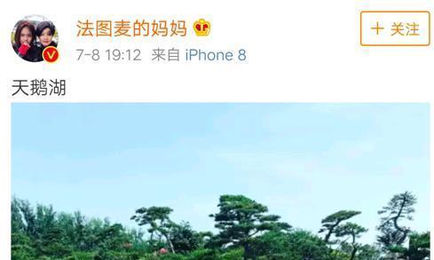 哈文带女儿回北京,走出李咏去世阴霾