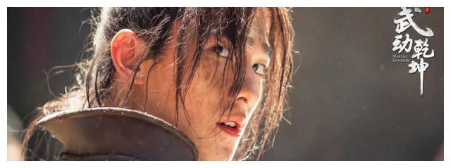 """杨洋《全职高手》搭档新鲜出炉,女主角被称作""""小张柏芝"""""""