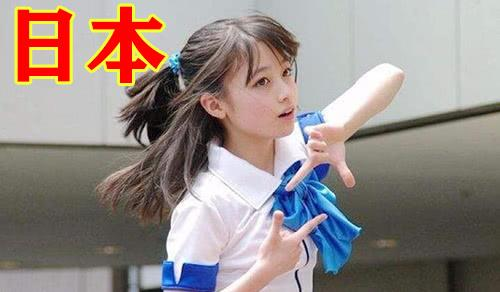 [桥本卡纳,鞠景义美丽的女孩,日语版于师姊]她也是一千年的美丽女孩,日本有桥本假名中国鞠敬仪令人赞叹的非洲版本|桥本奈奈
