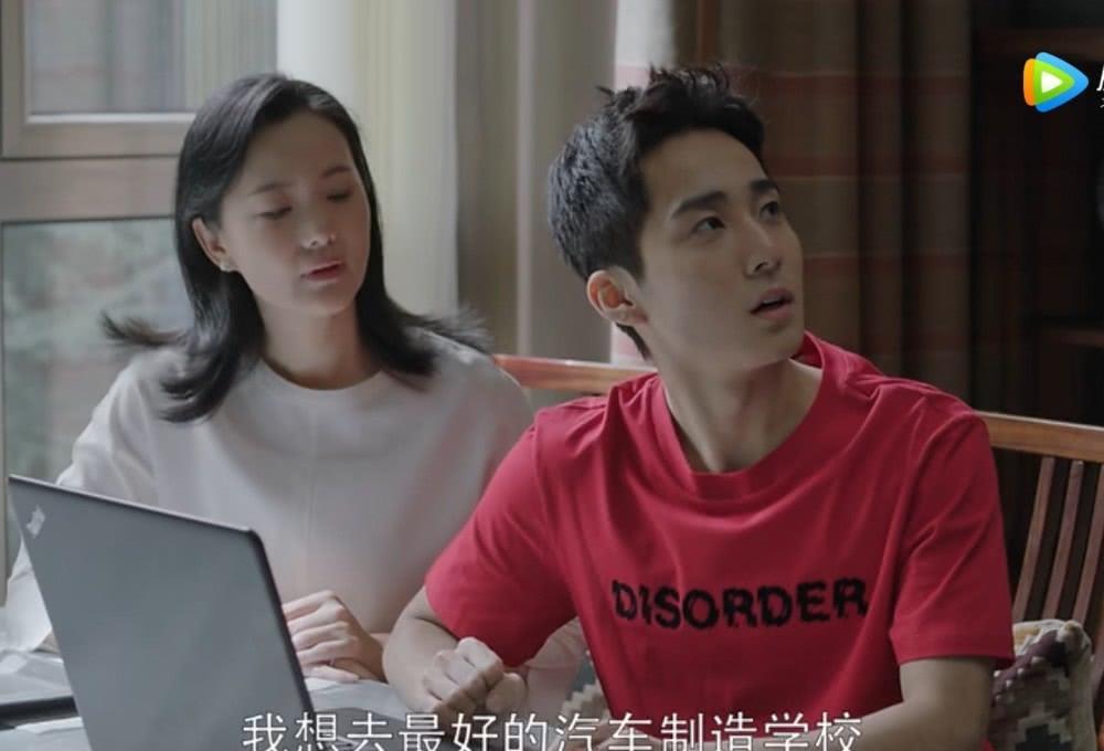 小欢喜:季杨杨报志愿时,刘静的决定是亮点,全力支持季杨杨