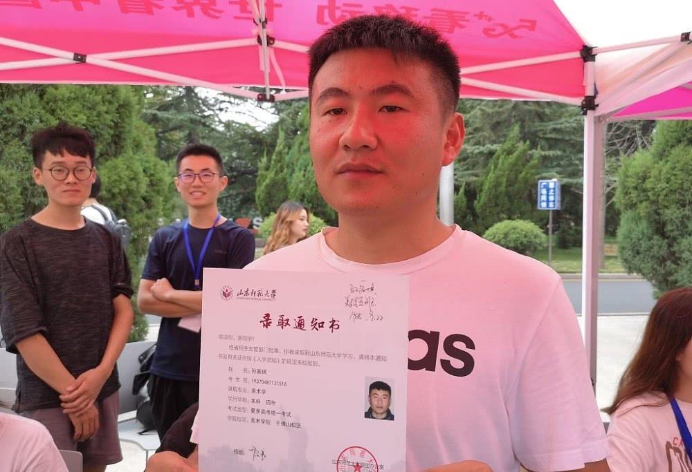 济南:山东师大迎年龄最大考生 矿井下磨炼9年终圆梦想
