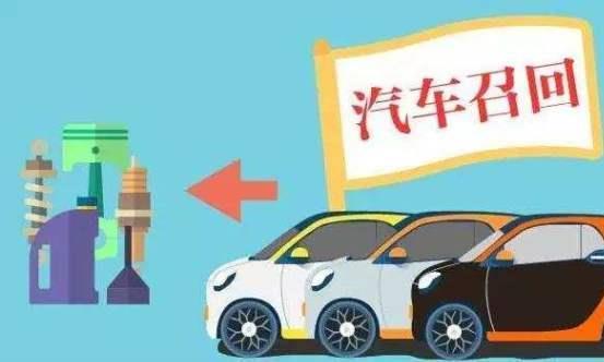 高田闪了丰田的腰,召回车辆454017台,你的车在上面吗?