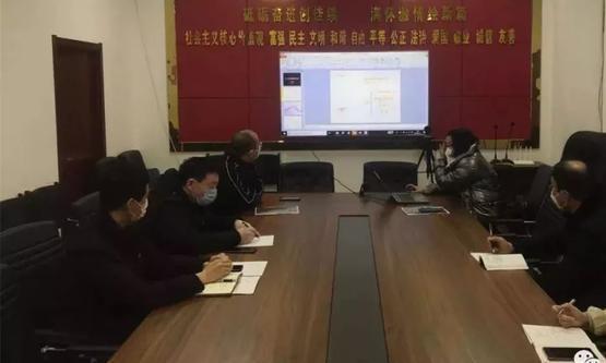 高邑县委网信办组织召开政务网站网络安全会议
