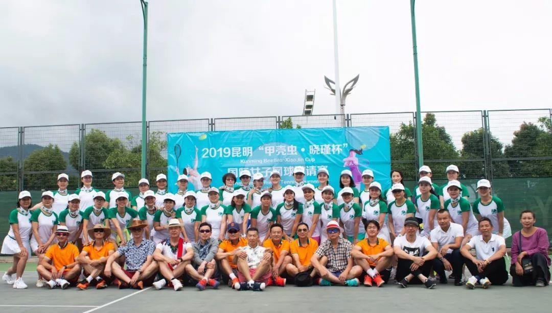 网球与旗袍的约会,,昆明甲壳虫晓瑾杯国际女子网球邀请赛