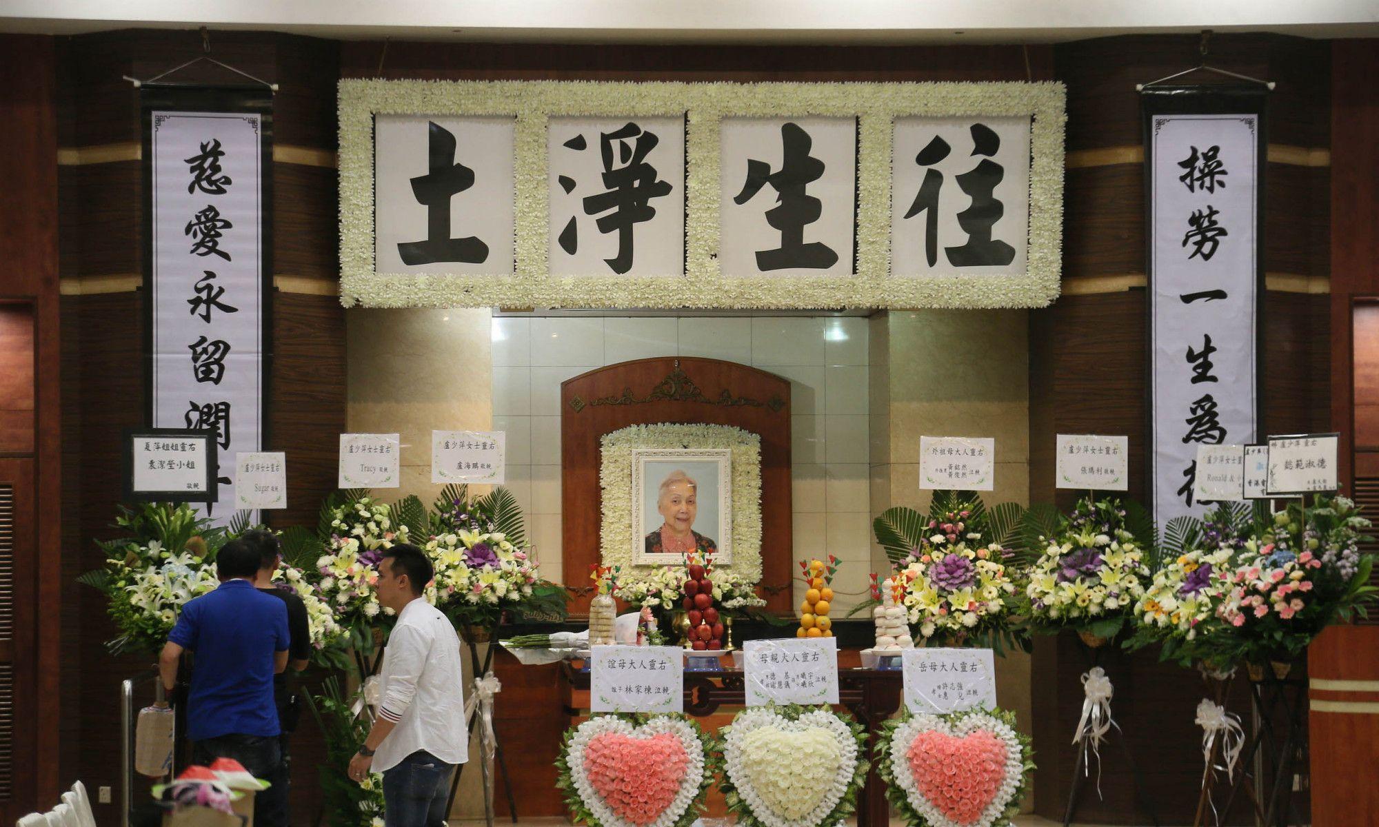"""""""老戏骨""""夏萍追思会,谢贤罗兰等人现身,刘德华送花牌悼念"""