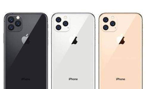 3款新iPhone售价曝光,或不会降价!预计9月12日发布