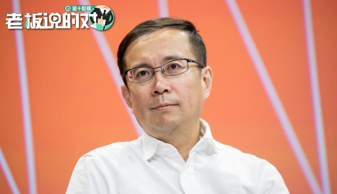 阿里巴巴CEO张勇:如果领导人不能创新,你还怎么要求团队创新?