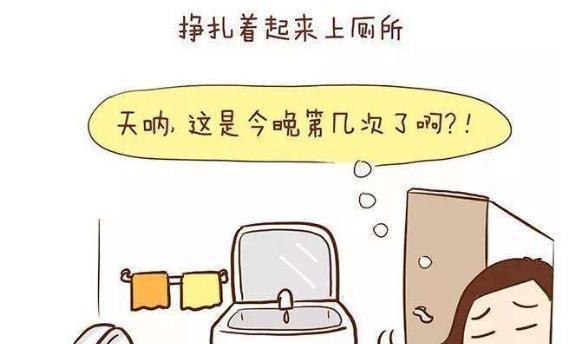 怀孕的宝妈这样上厕所,容易让肚子的宝宝缺氧窒息,你知道吗?