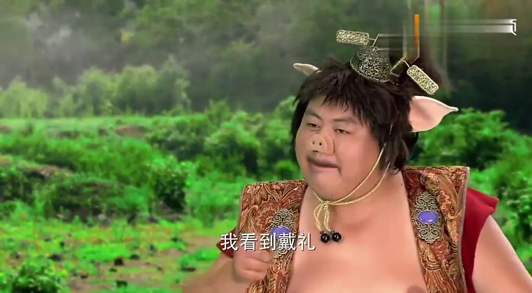 猪妖把二郎神吃进肚子里,以为这样就可以除掉他,高兴得要去邀功